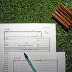 アパレル転職における履歴書の書き方と7つのポイント!