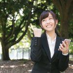 アパレル業界に就職する方法