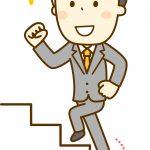 管理人Yのアパレル業界時代のお話【第4話】~マネージャー・スーパーバイザー時代その1