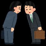 管理人Yのアパレル業界時代のお話【第6話】~マネージャー・スーパーバイザー時代その3